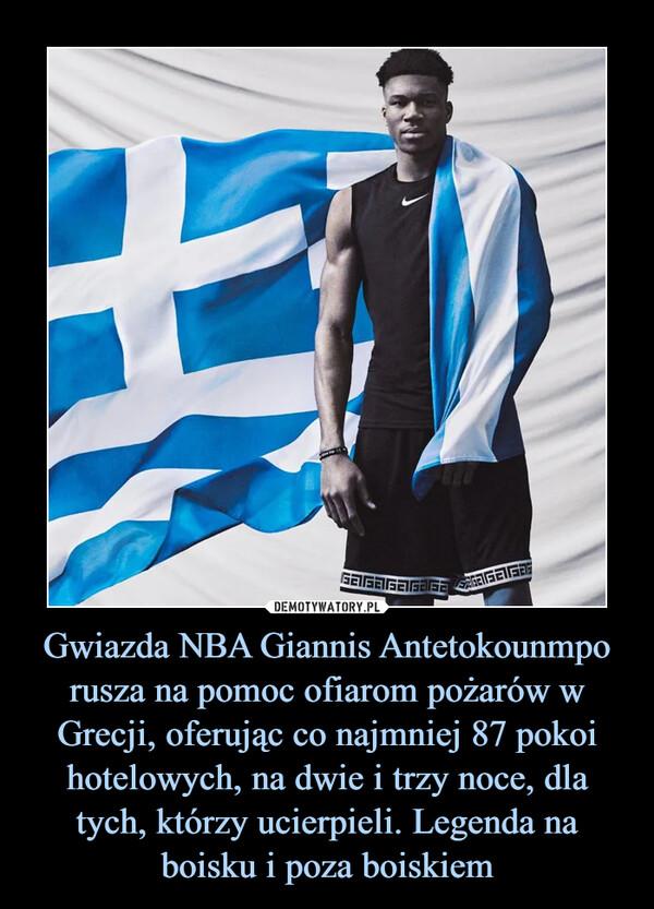 Gwiazda NBA Giannis Antetokounmpo rusza na pomoc ofiarom pożarów w Grecji, oferując co najmniej 87 pokoi hotelowych, na dwie i trzy noce, dla tych, którzy ucierpieli. Legenda na boisku i poza boiskiem –